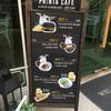 Printa Cafe สีลม