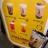 Poka Poka ชานมไข่มุก