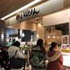 Tokachi Butadon Ippin (十勝豚丼いっぴん ステラプレイス) Stellar Place Sapporo Station