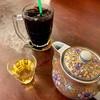 ชากาแฟ