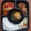 กองตอง (Gongtong)
