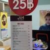 JIN CHA & ปูไข่ดอง เพชรบุรีซอย5