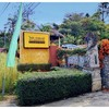 Villa Khao Phaeng Ma