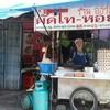 รูปร้าน ร้านอธิวัชร์ผัดไท-หอยทอดหลังบขส.ลพบุรี