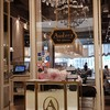 Audrey Cafe Glamour Central Embassy ชั้น 5