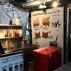 Moma's Bubble Tea Bar สำโรง (ร้านเข้าร่วมโครงการคนละครึ่ง) สำโรง