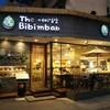 รูปร้าน The Bibimbab สุขุมวิท 24