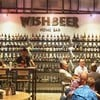 Wishbeer Home Bar สุขุมวิทซอย 67