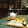 Mitramit Teahouse