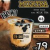 MILKTEA brown sugar boba milk tea