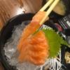 Kouen Sushi Bar Mega Bangna