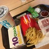 รูปร้าน McDonald's MEGA BANGNA 2