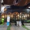 Greyhound café ลา วิลล่า พหลโยธิน