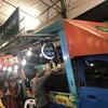รูปร้าน CHUB N' CHEW  Food Caravan
