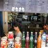 ใบชา หน้าตลาดผาสุก(Bai-cha)