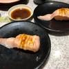 sushi express terminal 21