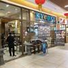 รูปร้าน Kyodai Premium Sushi Buffet By Kaizen The Shopped Grand Rama 9