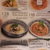 I Am Thai Pasta สยามสแควร์ วัน