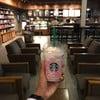 Starbucks นครชัยศรี