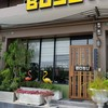 Bosu Coffee House Romklao