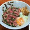รูปร้าน Tora Tora Japanese Kitchen