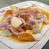 ข้าวต้มอ้วนผอม (ราชพฤกษ์) ราชพฤกษ์