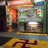 รูปร้าน Indian Food เจริญนคร