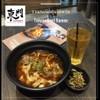 รูปร้าน ตงเหมิน Dongmen Taste of Taipei