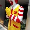 ร้านอาหาร McDonald's แกรนด์ไฟว์ นานา