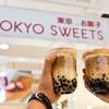 Tokyo Sweet The Mall Korat