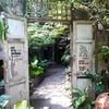 บ้านสวนหนองแค