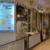 Audrey Cafe สเปล ฟิวเจอร์พาร์ค รังสิต ชั้น 2