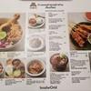 ป้ายราคาหรือสมุดเมนู ที่ ร้านอาหาร ข้าวซอยลำดวนฟ้าฮ่าม เชียงใหม่ CentralWorld