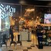 หน้าร้าน ที่ ร้านอาหาร Seven Sins Siam Square One