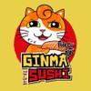 รูปร้าน GINMA SUSHI