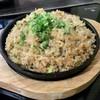 ข้าวผัดกระเทียม - Garlic Fried Rice (140 บาท)
