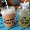Meng Bakery & Coffee