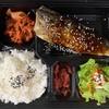 เซ็ตข้าวหน้าปลาซาบะ (ล้นกล่องเบนโตะไปมั้ย)