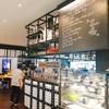 Greyhound café เซ็นทรัล ชิดลม