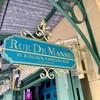 Rue De Mansri