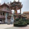 สถาปัตยกรรมจีนที่แสนงดงาม