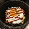 ข้าวยำเกาหลี (บิบิมบับ)
