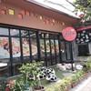 รูปร้าน Xyliplus Restaurant สิรินธร