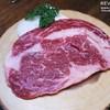 Charm Korean Steak House