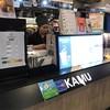 รูปร้าน Kamu Tea Lotus อ่อนนุช