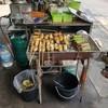 กล้วยปิ้ง เมืองกาญฯ เสนา