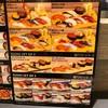 Sushi Ichiba MRT ลาดพร้าว