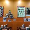 Gold Curry Bangkok สีลม