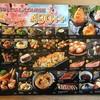 Matsu Sushi อุบลราชธานี