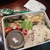 Jones' Salad จามจุรี สแควร์
